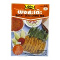 SATE SEASONING MIX
