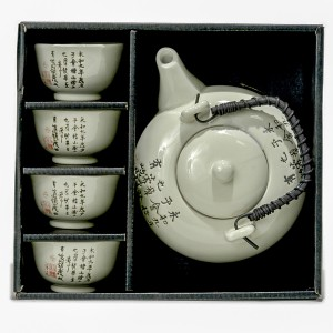 5PCS TEA SET WHITE_AA14151-W